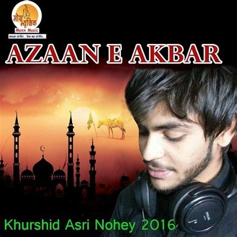 Azaan movie mp3 songs download \ For-cringe cf